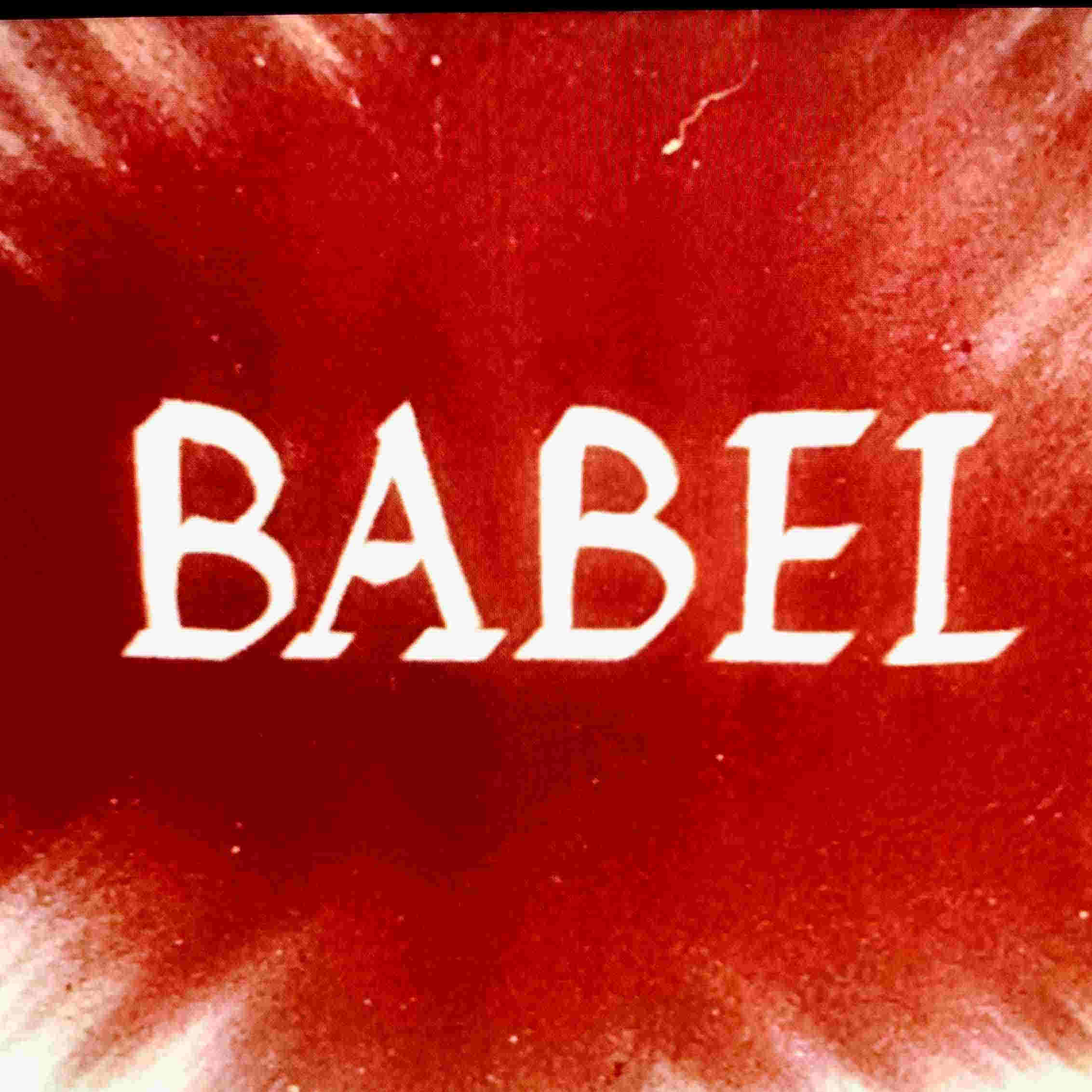 Frightening Babel nameplate from the movie